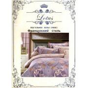 Постельное белье евро lotus Люкс