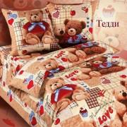 """Детское постельное белье 1,5сп. поплин """" Тедди мишки """""""