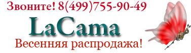 LaCama